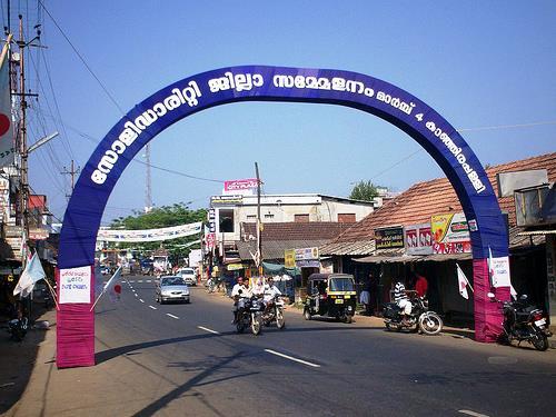 About Kanjirappally