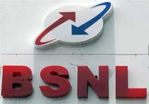 BSNL Services in Perumbavoor