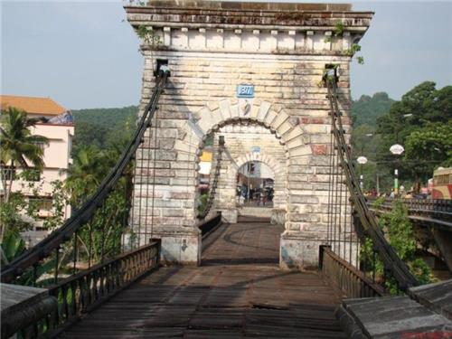 Information About Punalur