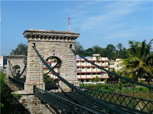 Suspension Bridge in Punalur