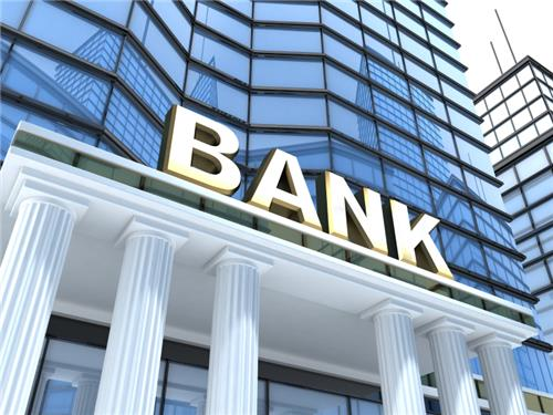 List of Banks in Punalur