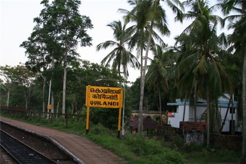 Location of Quilandy Railway Station in Kerala