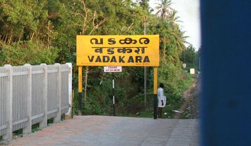 How to Reach Vadakara