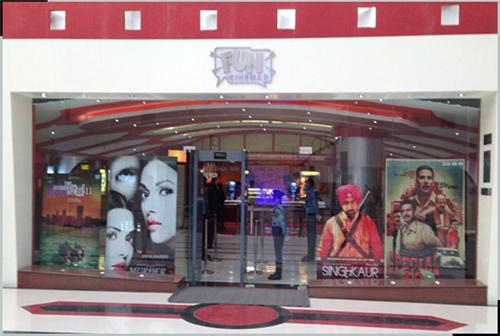 Movie Theaters in Khanna