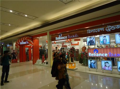 Avani Mall in Kolkata
