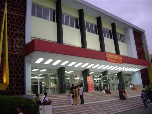 Kolkata Auditorium