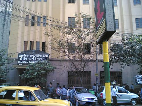 Kolkata Passport Office