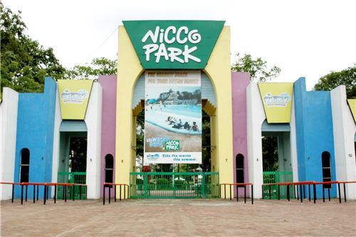 Water Park in Kolkata