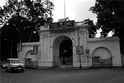 National Libraty in Kolkata