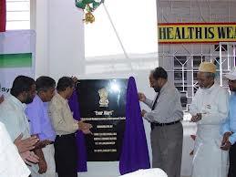 Health in Lakshadweep