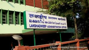 Post offices in Lakshadweep