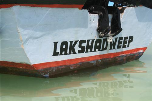 Emergency in Lakshadweep