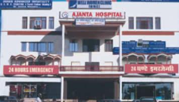 Ajanta Hospital Lucknow Emergency
