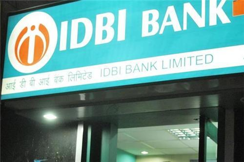 IDBI bank main branch in Lucknow