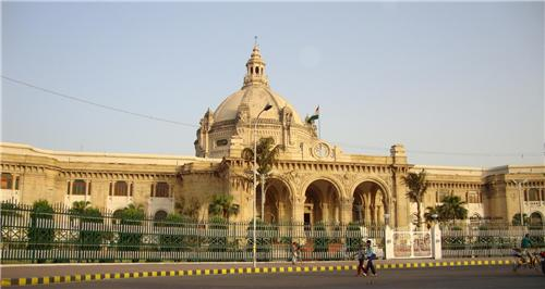 Administration in Lucknow