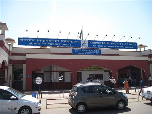 Lucknow Airport Contact number