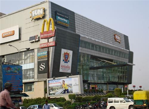 Fun Republic Mall Lucknow