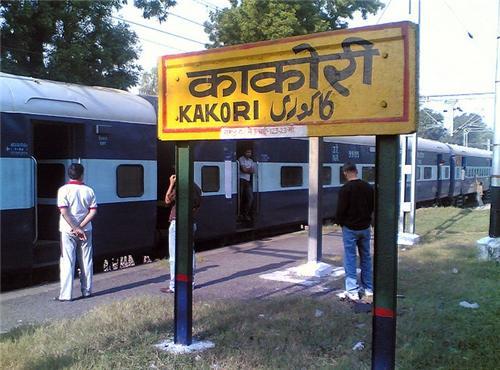 History of kakori