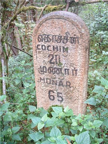 Distances from Madurai