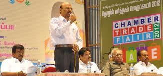 Chamber Trade Fair in Madurai
