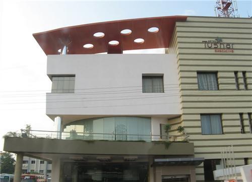 Hotels in Akola
