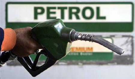 Petrol Pumps in Alibag