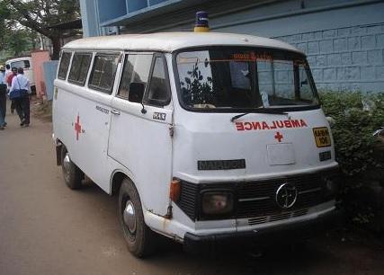Healthcare Facilities in Amravati