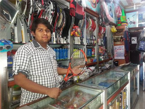 Sports Goods Stores in Amravati District