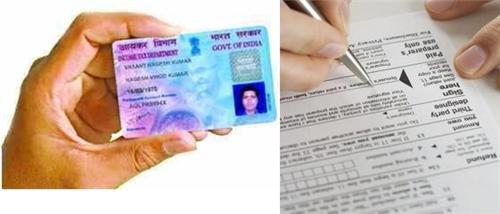 PAN Card Consultants of Amravati