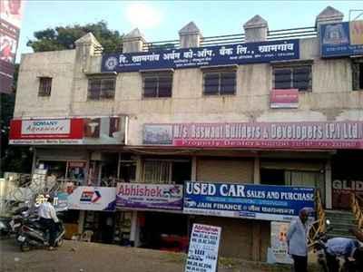 Utilities and Services in Amravati