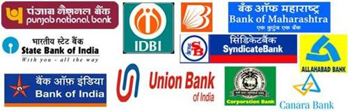 Nationalised Bank Branches in Amravati