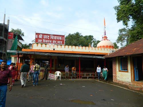 Varad Vinayaka Temple