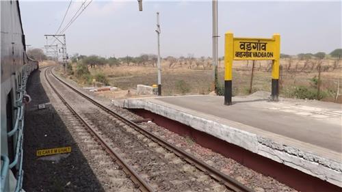 Vadgaon Railway Station