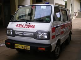 Police Helpline Emergency Mainpuri