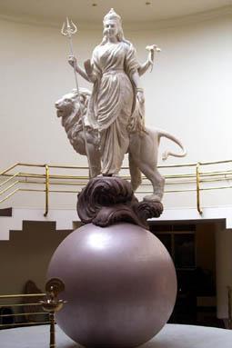 Gargoti Museum in Malegaon
