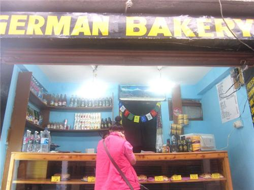German Bakery Manali