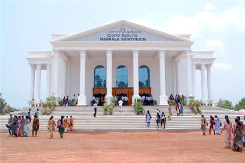 Auditoriums In Mangalore List Of Auditorium Hall In Mangalore