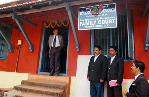 Court in Mangalore