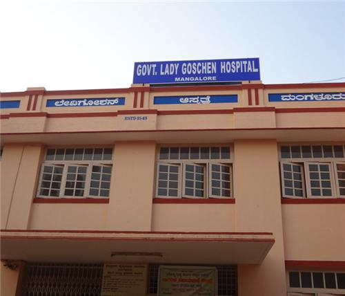 Lady Goschen Hospital in Mangalore