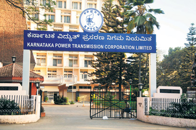 Karnataka Power Transmission Corporation Limited