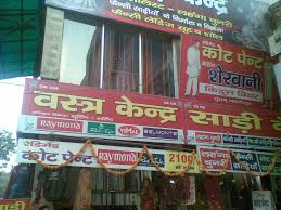 Cotton saree Shops in Mathura