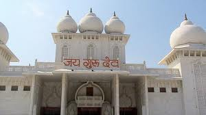 Jai Gurudev Temple in Mathura