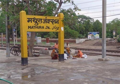 Mathura Junction