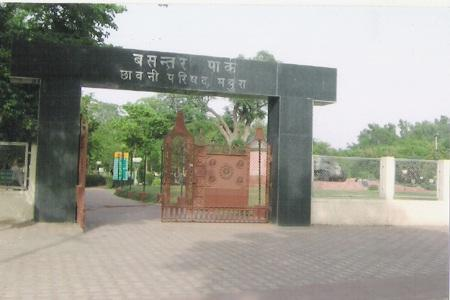 Basantar Park in Mathura Map