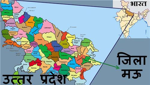Mau Map