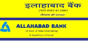 Contact details of banks in Mirzapur