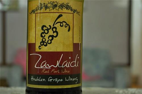 Zawlaidi Wine