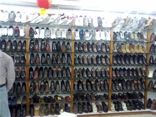 Footwear Shops in Balaghat