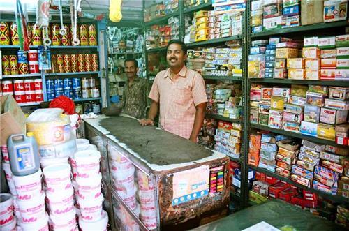 Hardware Shops in Balaghat