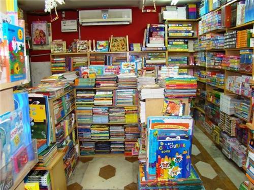 Book-Stores-Betul